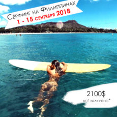 Surf_philipp_04