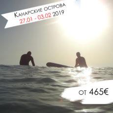 surf_kanaru_01