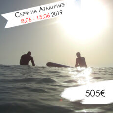 surf_03